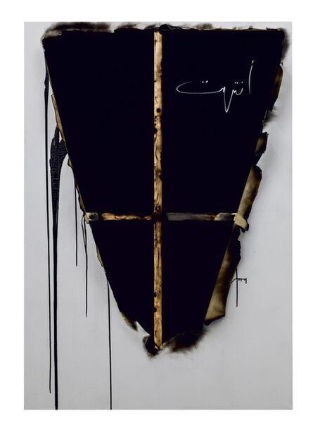 ZAK Kaghado, 'Al Infitar / The Bursting', 2016