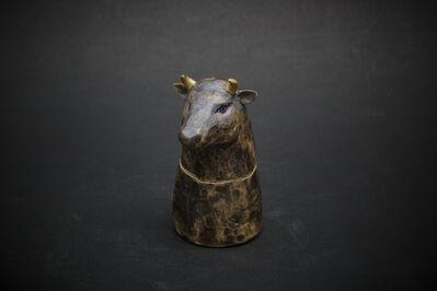Kensuke Fujiyoshi, '28. Bull', 2017