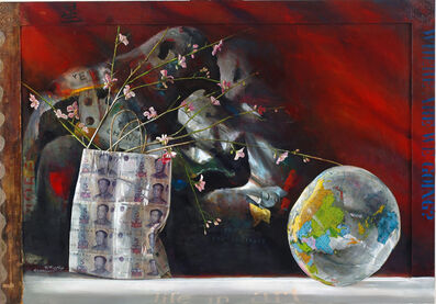 Ali Esmaeilipour, 'Money Bag Series/China Chapter 3 (We Have Each Other)', 2015
