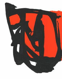 Charline von Heyl, 'PULLED IN BROOKLYN BENEFIT PRINT PORTFOLIO', 2019