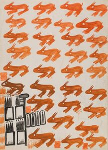Carlo Zinelli, 'Untitled', 1960