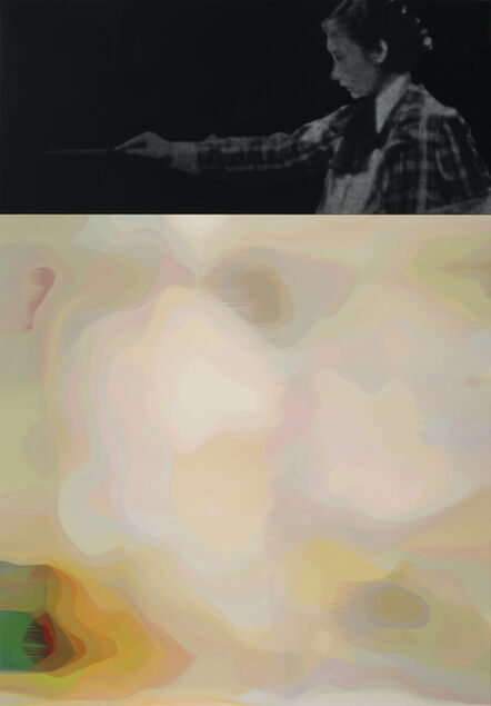 John Young Zerunge 杨子荣, 'Storm Resurrection I ', 2016