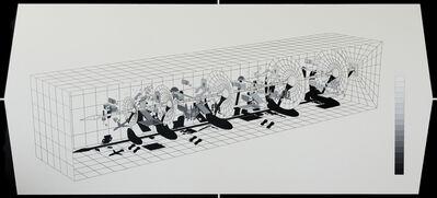 Erdem Ergaz, 'False Memory Syndrome', 2012