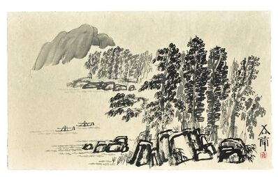 Xu Bing 徐冰, 'Landscript', 2013