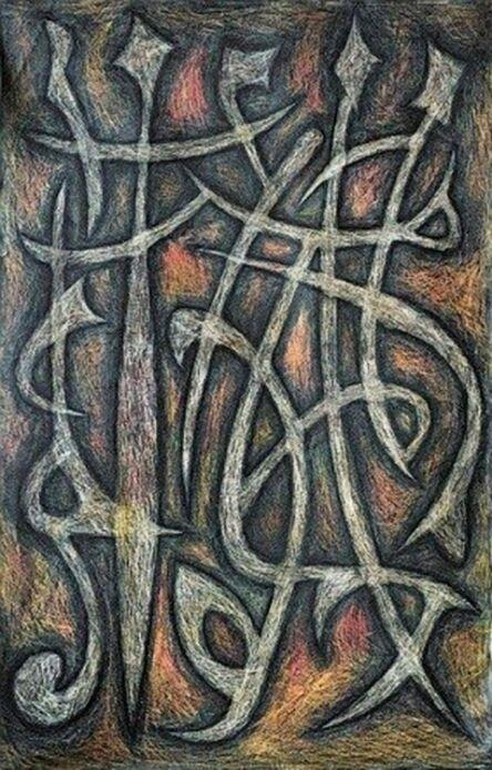 Sadequain Naqqash, 'Untitled', 1966-1967