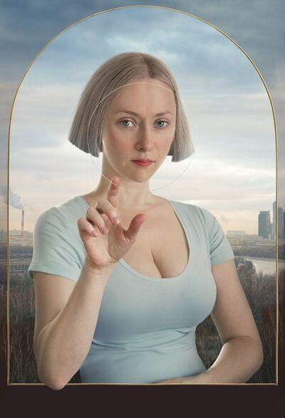 Katerina Belkina, 'Personal Identity', 2016