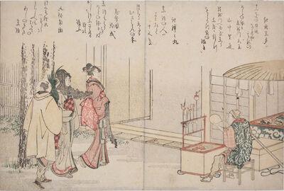 Katsushika Hokusai, 'Street Vender at the Shrine', 1804