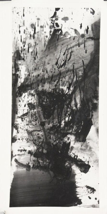 Lan Zhenghui, 'Untitled 7', 2017