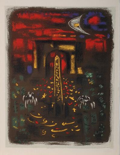 André Masson, 'Place de la Concorde et L'Arc de Triomphe, Regards sur Paris', 1960