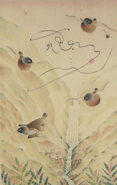 Terris Temple, 'Morning Mynhas 清晨的邁納', 1999