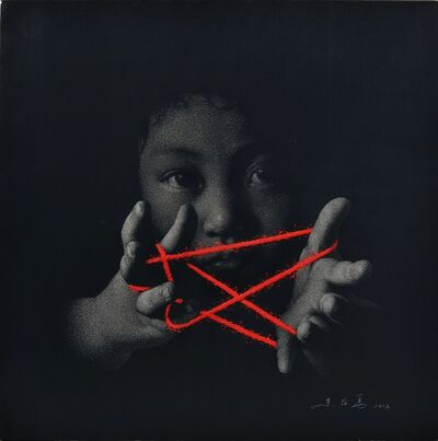 Zhu Yiyong, 'Memories of China No.49 中國記憶No.49 ', 2013