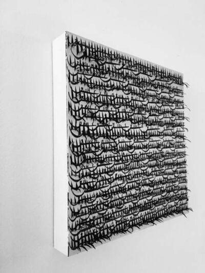 Hadieh Shafie, 'Grid / Cut 15', 2016
