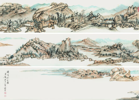 Jao Tsung-i, 'Script Stretching to the Horizon', 1996