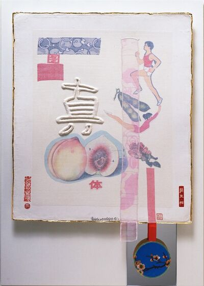 Robert Rauschenberg, 'Red Heart (from 7 Characters)', 1982