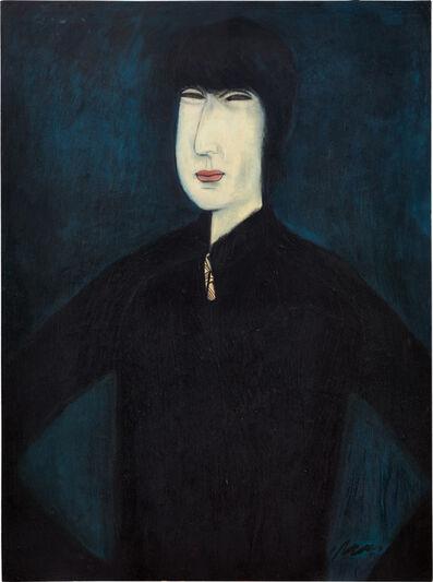 Chiu Ya-tsai, 'Proud', circa 1990s