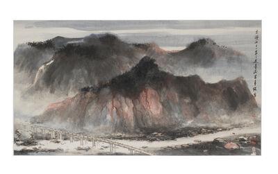 Lui Shou Kwan 呂壽琨, 'Taiwan Landscape Huoyan', 1971