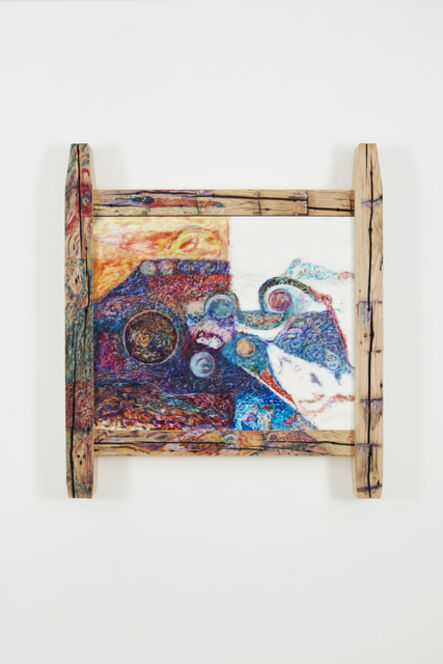 Joseph Holtzman, 'Untitled', 2021