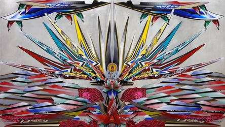 The Propeller Group, 'Collision: Mio Future Wave', 2012