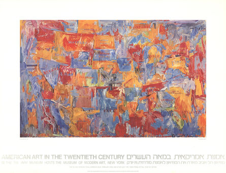 Jasper Johns, 'Map', 1980