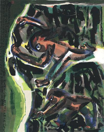 Chen Haiyan 陈海燕, 'The Loose Mountain Rock 松动的山石', 2012