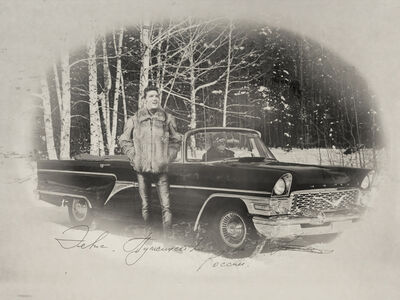 Petr Lovigin, 'Elvis On the Move', 2015