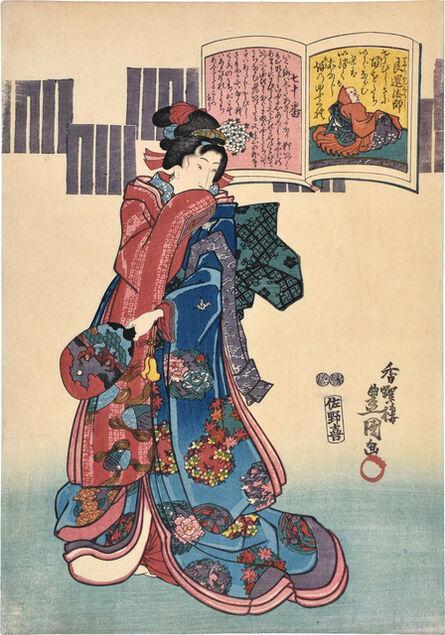 Utagawa Toyokuni III (Utagawa Kunisada), 'A Pictorial Commentary on One Hundred Poems by One Hundred Poets: no. 70, Priest Ryozen', ca. 1846