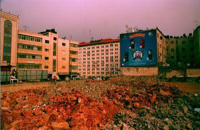 Yazan Khalili, 'Area A', 2010