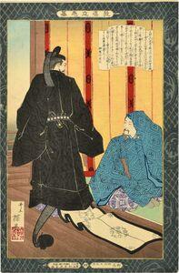 Inoue Yasuji (Tankei), 'Self-made Men Worthy of Emulation: no. 4, Dainagon Yukinari', 1886