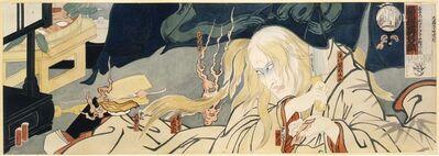 Masami Teraoka, 'Sushi Ghost Tales/Falling Hair and Flying Sushi'