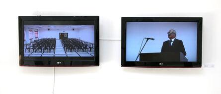 Bisan Abu Eisheh, 'Love Speech', 2014
