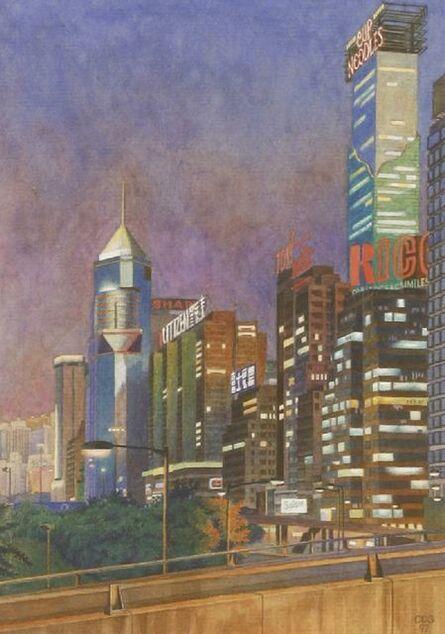 Ceri Shields, 'CUP NOODLES' - BUILDINGS IN JAPAN'