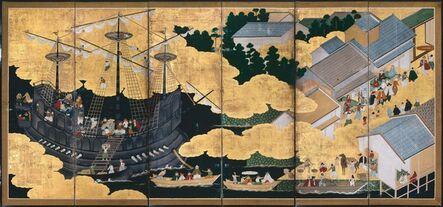 'Portuguese Merchants Come to Trade', ca. 1600-1625