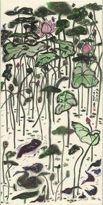 Yu Peng (TAIWANESE, 1955-2014), 'Slender and Elegant', 1990