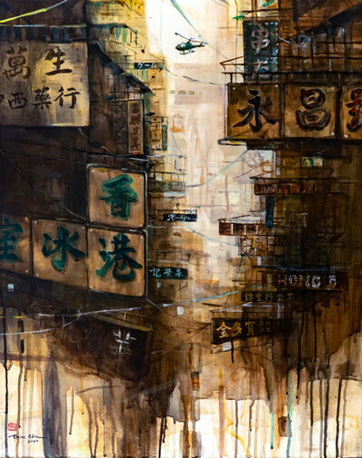 Elaine Chiu, 'Fantasy in Reality,', 2020