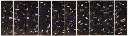Yang Jiechang 杨诘苍, 'Red Sprig ', 2009