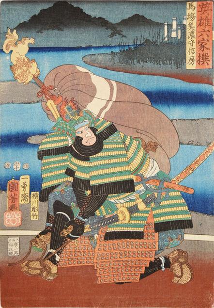 Utagawa Kuniyoshi, 'Baba Mino-no-kami Nobufusa', 1853