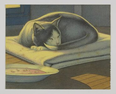 Atsushi Fukui, 'Nahal's Bell 06', 2013