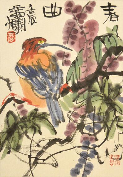 Yeh Lan, 'Song of Spring', 2013 -2014