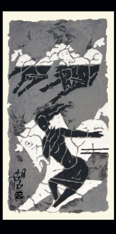 M. F. Husain, 'Horse - VIII', 2006