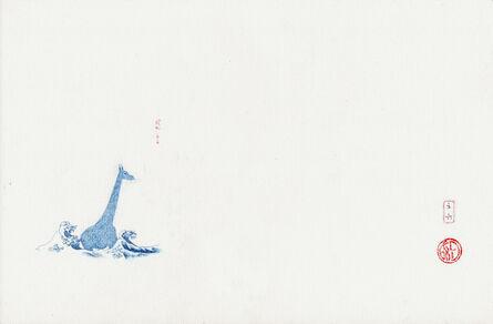 Fan Cheng, 'Une bleue histoire-6', 2012