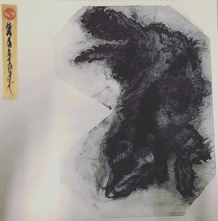 Yoshifumi Ito, 'dog', 2018