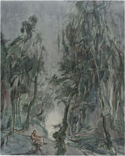 Wang Yabin, ' Calamus', 2017