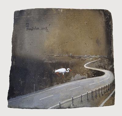 Zhou Jinhua 周金华, 'Remains of the Day 你我的痕迹 No.18', 2018