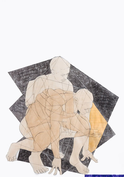 Pamela Phatsimo Sunstrum, 'Panthea 01', 2016