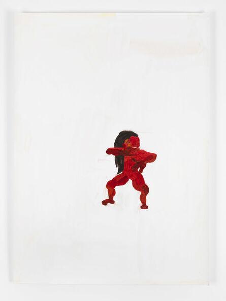 Koo Jeong A, 'Invisible Hands, Samba', 2014