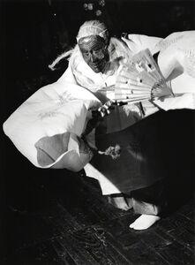 Hideo Haga, 'Longevity Dance, Motsuji Temple, Hiraizumi, Iwate', 1979
