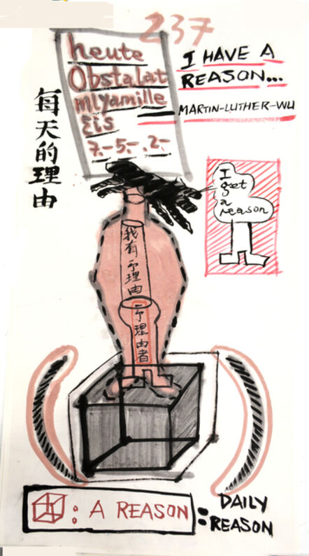 Wu Shanzhuan, 'Today No Water: I Have A Reason', 2000