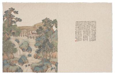 Peng Wei 彭薇, 'Migrations of Memory No.9 平沙落雁 — 九', 2017