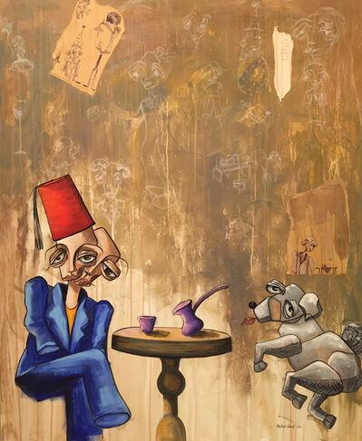 Meshail Faisal, 'Café / قهوة', 2015