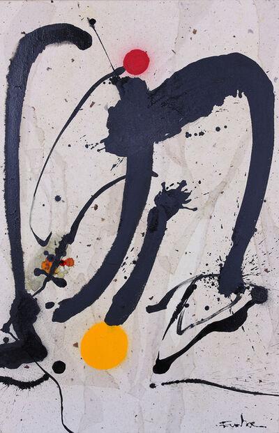 Eunha Kim, 'Syncopated Motions 3', 2013